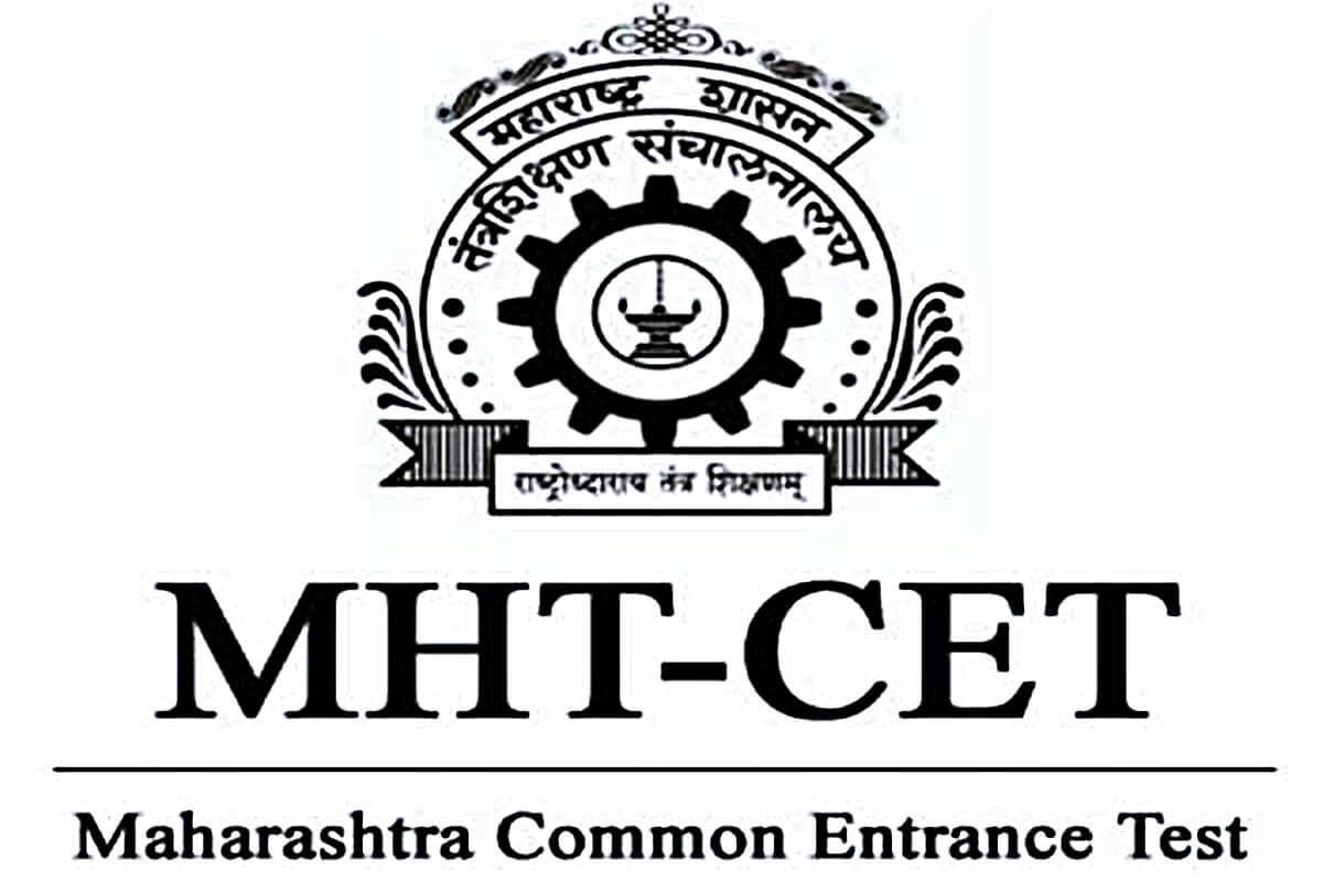 "Image result for MH CET logo"""