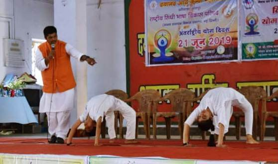 Being Capable Celebrates Yoga Day At D.A Kanya College
