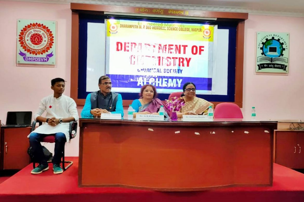 Chemical Society Inaugurated at Dharampeth M.P.Deo memorial Science College