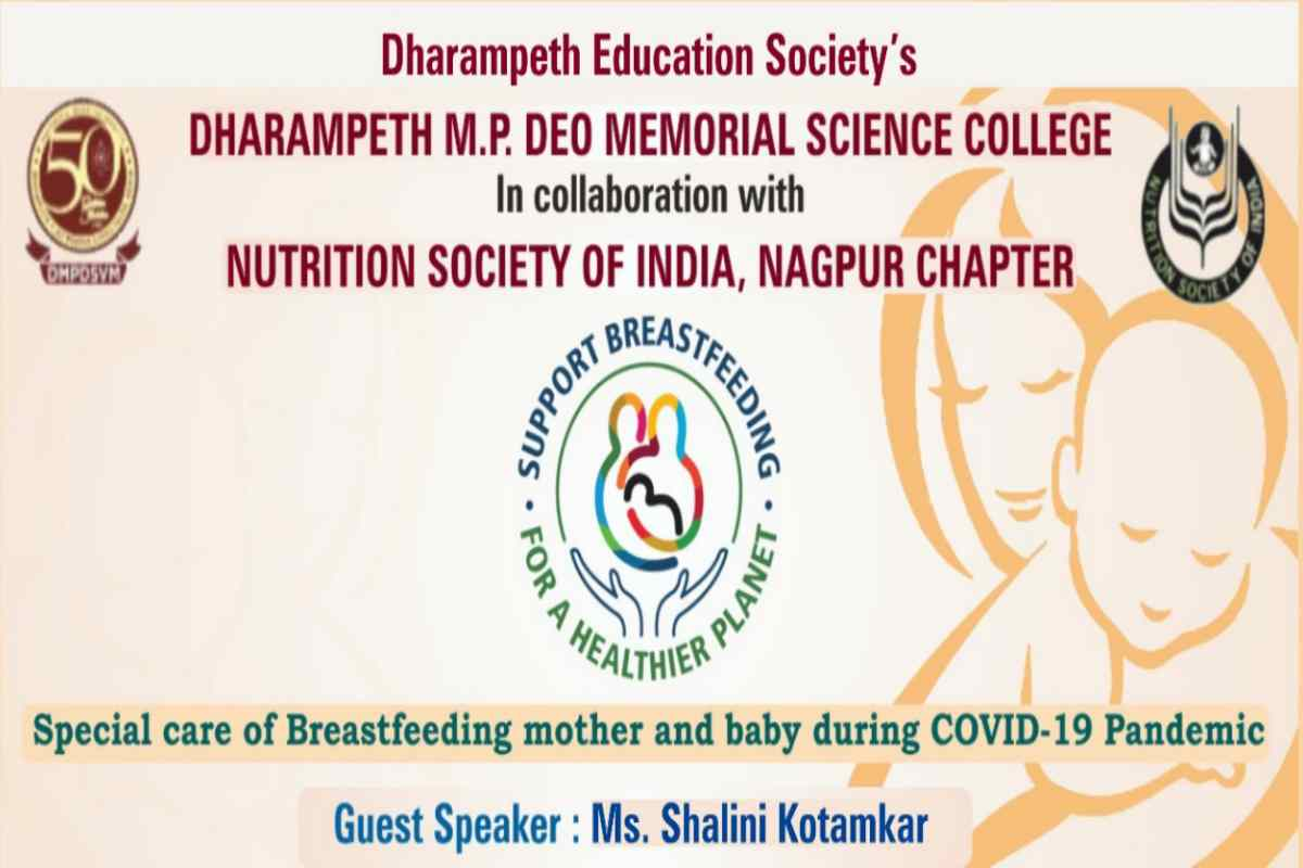Dharampeth M P Deo Memorial Science College With Nutrition Society